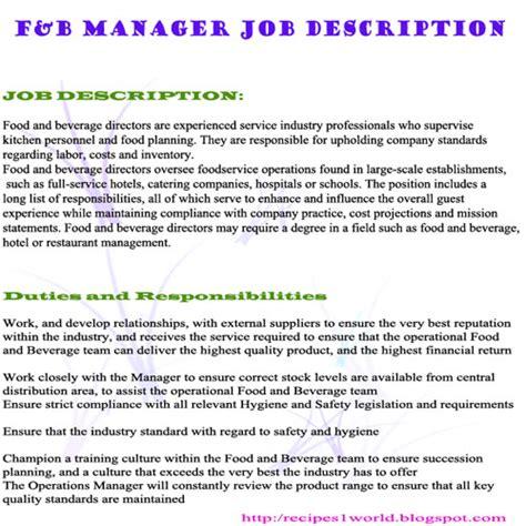 restaurant manager description assistant manager