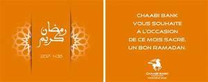 Orange Etre Rappelé : home chaabi bank ~ Gottalentnigeria.com Avis de Voitures