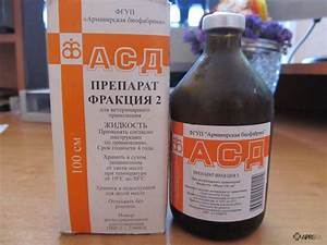 Лечение фракцией асд 2 простатит