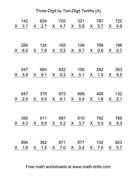 Multiplying Decimals Worksheets Math Drills  Drills Math And Free Printable On Pinterest3 Digit