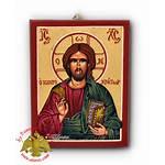 Christ Icon Icons Byzantine Painted Nioras Jesus