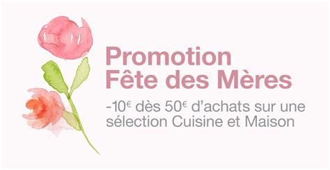 code promo amazon cuisine et maison amazon fr idées cadeaux fêtes des mères cuisine maison préparation culinaire et plus