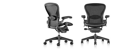 aeron office chair herman miller