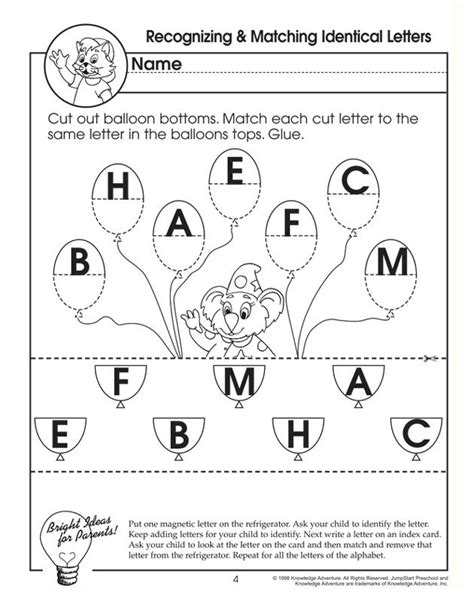 Letter Identification Worksheets Printable Worksheets For All  Download And Share Worksheets