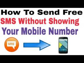 free sms from mobile to mobile without registration how to send free sms without showing your mobile number