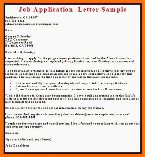 application letter writing application letter