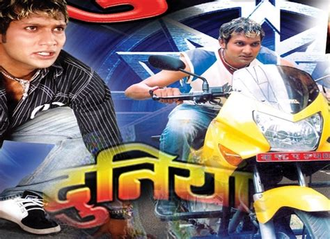 Nepali Movie Dobato Part 1 Streaming In English With English Subtitles In 4k 219 Emeasacmp3