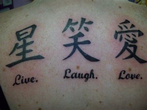 cool  laugh love tattoos pictures wpjournals