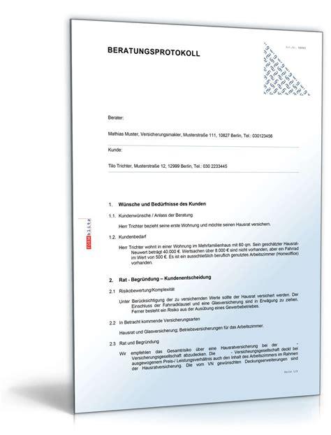beratungsprotokoll versicherungsvermittlung muster zum