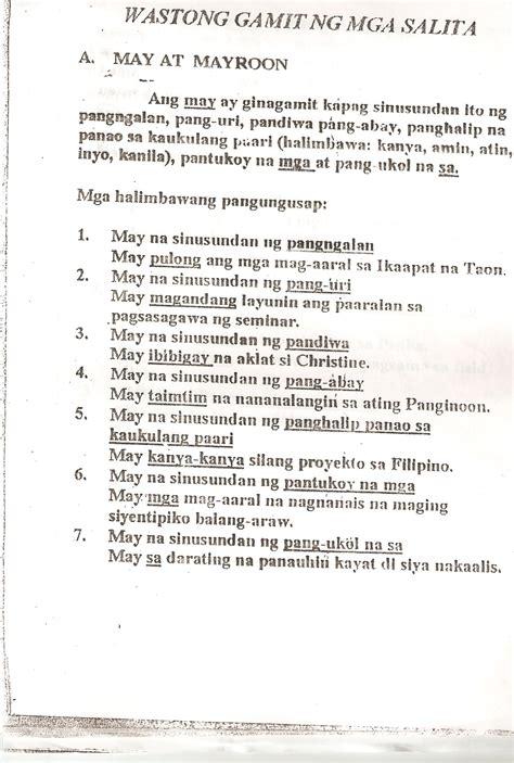 filipino part  grammar handouts postulates thy