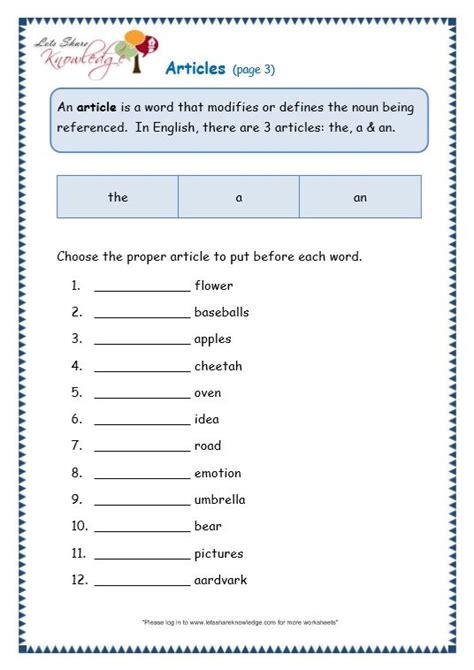 articles worksheet articles worksheet reading