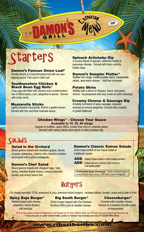 Damons Grill, The best ribs in Myrtle Beach, SC