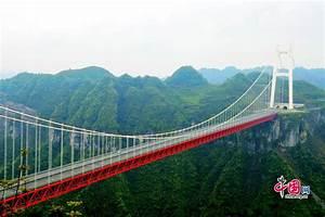 Aizhai Bridge: World's highest suspension bridge(1/4)
