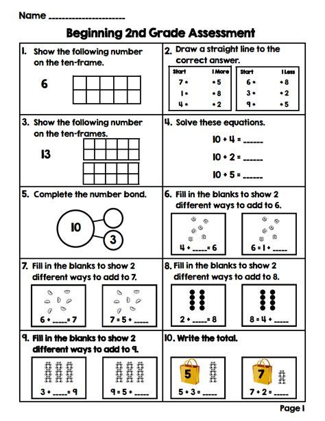 Lory's 2nd Grade Skills Summer Blogin' Math Stations & 2nd Grade Bts Assessment