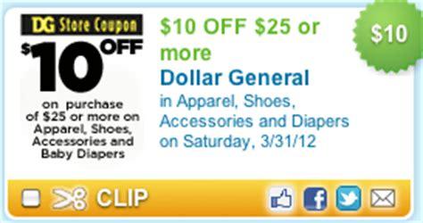 dollar general purchase printable coupon