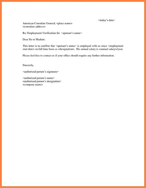 salary confirmation letter template salary slip