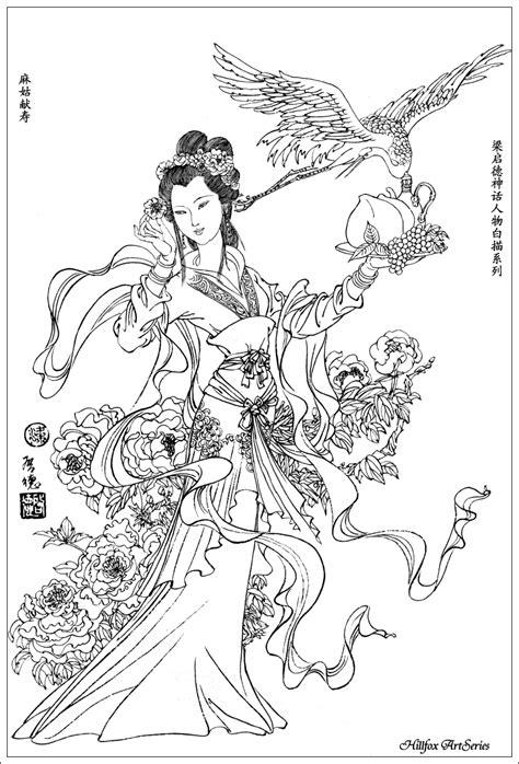 麻姑献寿 - Ma Gu   Japanese drawings, Coloring books, Coloring