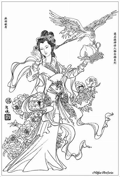 Coloring Adult Japanese Chinese Pages Geisha Colouring