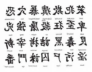 Tag: chinese tattoo symbols for family - Best Tattoo Design