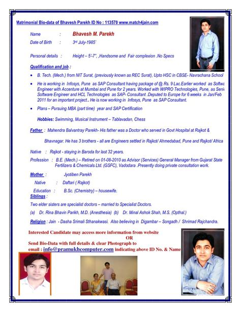 Marriage Resume For Boy Indian by 26 Best Biodata For Marriage Sles Images On Marriage Travel And Hindus