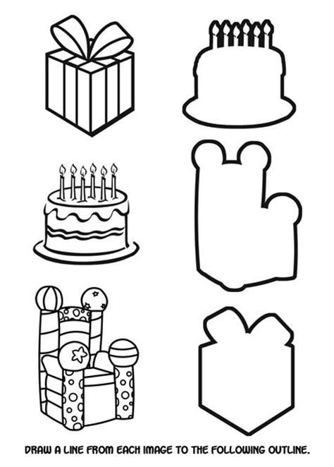 pump   coloring  game book design daddy design