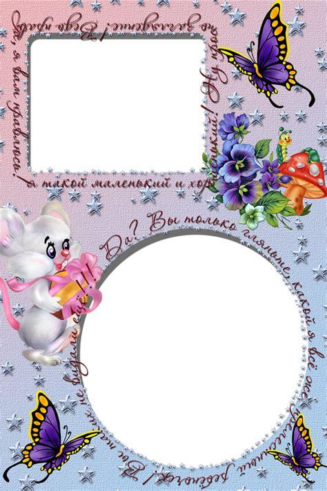 transparent clipart image babyphotoframe png