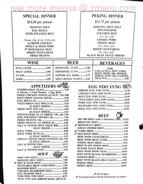 menu  frank yuens chinese restaurant restaurant