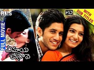 Ye Maya Chesave Telugu Full Hd Movie W/subtitles | Naga ...