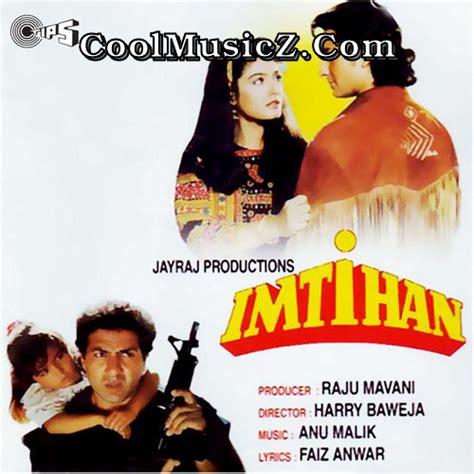Kick 2014 hindi movie songs mp3 full download bollywood hindi movie kick official mp3. Atoz Tollwood Movi Mp3Song : Bollywood Film songs 2014 ...