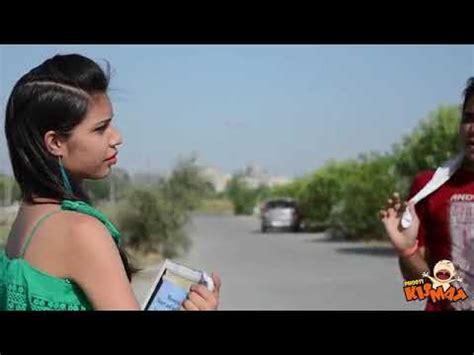 Rajasthan nangi Ladkiyon ki Comedy And Maar Ke Desi boys