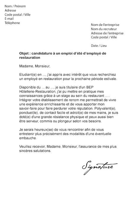 lettre de motivation restauration