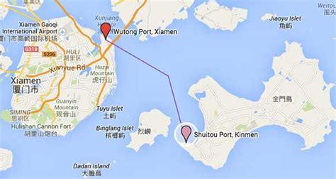 Ferry Xiamen To Kinmen buy ferry ticket from xiamen to kinmen