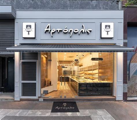 ''Artopolis'' Bakery Shop | Marios Chadoulos Interior Design