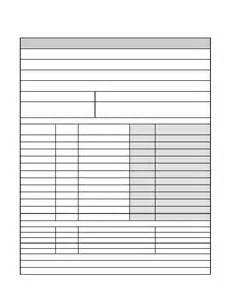 School Goal Setting Worksheet