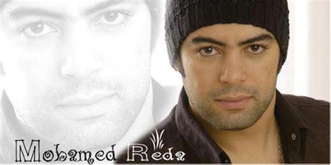 Mohamed Reda, Fidèle Au Passé