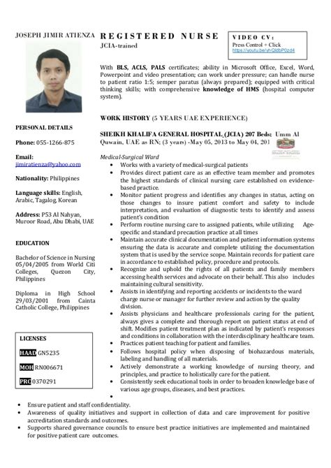 rn joseph atienza haad jcia trained comprehensive cv