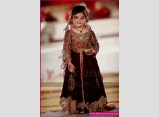 Pakistani wedding dresses for kids 20182019 Best Clothe