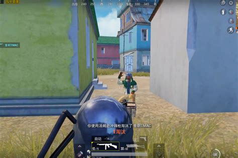 chinas pubg replacement  people wave goodbye