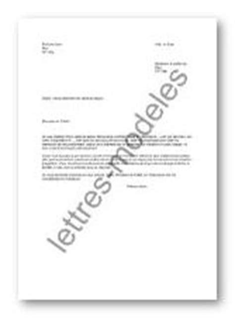 modele lettre degrevement fuite eau modele lettre carte de sejour 10 ans document