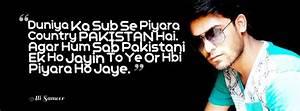 ali sameer fras... Pak Love Quotes