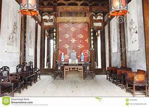 Chinese old house stock image Image of quiet, home, inner