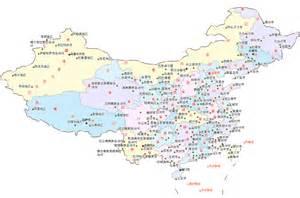 中国:... 中国航空券 中国列車チケット 中国ホテル 中国地図
