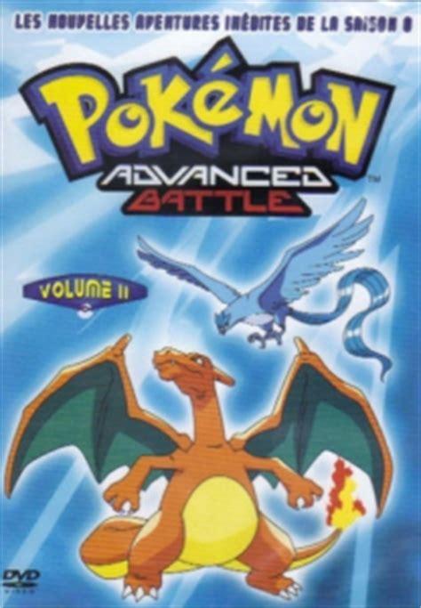 pokemon advanced battle vol  pocketmonstersnet