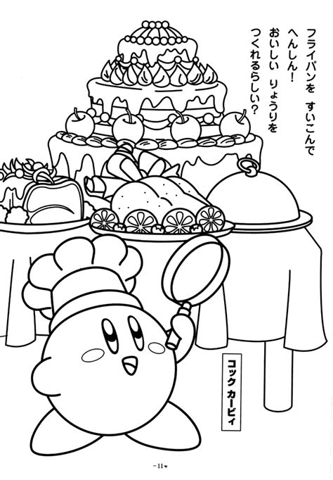 Kirby Kleurplaat Woods by Kirby And Cakes Coloring Pages Kirby Coloring Pages
