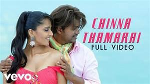 Vettaikaaran - Chinna Thamarai Video | Vijay, Anushka ...