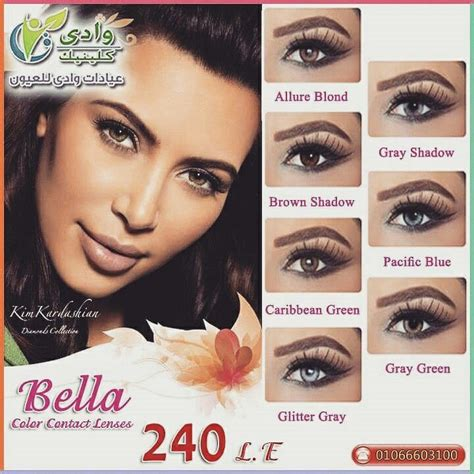 bella contact lenses  wadiklinik  contact