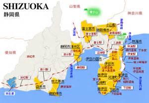 静岡県:静岡県/地図 合宿の宿案内 旅プランの地図・MAPから宿を検索