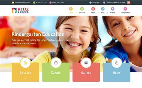 educational website design googel ad