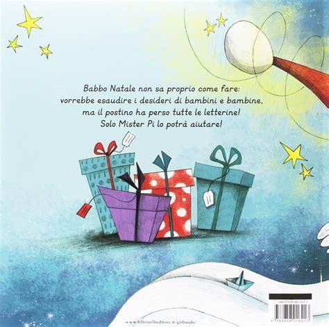 Testo E La Notte Di Natale - canzoni di natale e la notte di natale disegni di natale