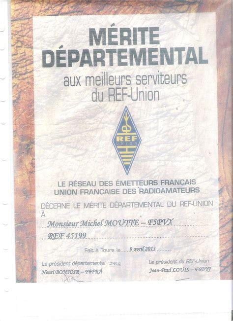 bureau de l assembl馥 nationale f5pvx callsign lookup qrz dxwatch dx cluster